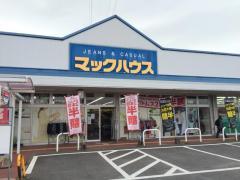 マックハウス豊後高田店