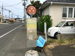「袋原」バス停留所