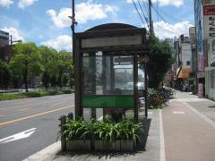 「中央中学校前」バス停留所