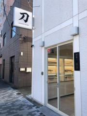 日本刀籏谷