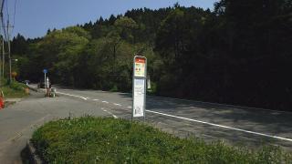 「深沢」バス停留所