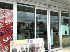 ジーユー松阪店