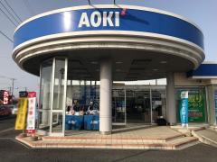 AOKI 東金店