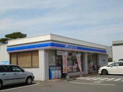 ローソン 徳島中島田町店