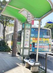 「播磨町」バス停留所