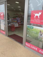 ペットショップ犬の家神戸店