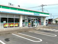 ファミリーマート 鉾田舟木店