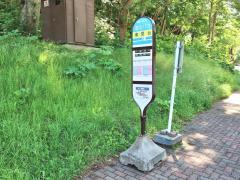 「滝見台」バス停留所
