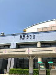盛岡市渋民文化会館