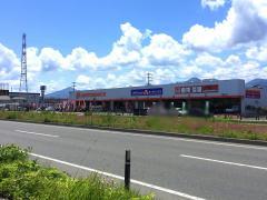 オートバックス 盛岡西バイパス店