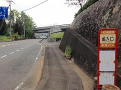 「畑入口」バス停留所