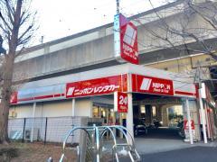 ニッポンレンタカー赤羽営業所
