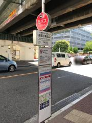 「鶴舞公園北口」バス停留所