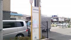 「五日市中央公民館」バス停留所