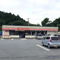 セイコーマート 行方山田店