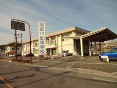 飯塚自動車学校