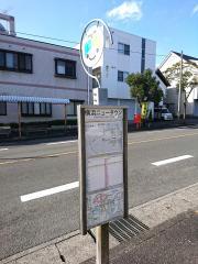 横浜ニュータウン