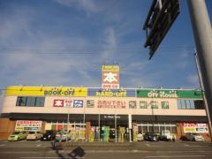 ブックオフ 新居浜西喜光地店