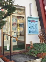 札幌 ファクトリー ペット ショップ