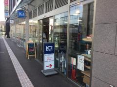 石井スポーツ 長野店