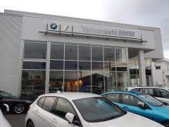 Yamanashi BMW甲府外車販売本社ショールーム