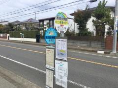 「木刈小学校」バス停留所