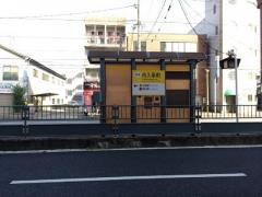 舟入幸町駅