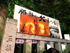 勝部神社・住吉神社の火まつり
