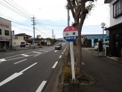 「山瀬」バス停留所