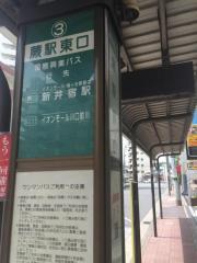 「蕨駅東口」バス停留所