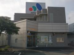 水戸信用金庫真壁支店