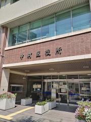 名古屋市中村区役所