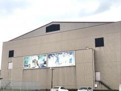 芦刈文化体育館