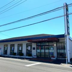 宮崎銀行希望ケ丘支店