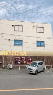 明光義塾 新倉敷教室