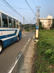 「倉岳校前」バス停留所