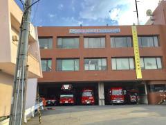 生駒市消防署
