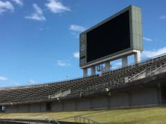 春野総合運動公園球技場