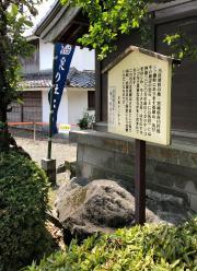 みやざき「水の郷・綾」酒泉の杜