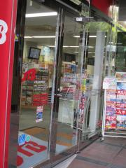JTB古屋駅前店