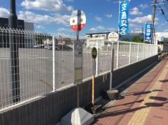 「和合」バス停留所