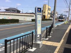 「深井水池町」バス停留所