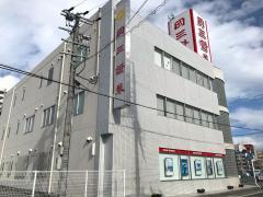 岡三証券株式会社 松阪支店