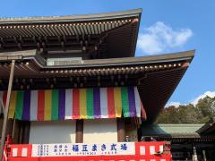 成田山新勝寺節分会