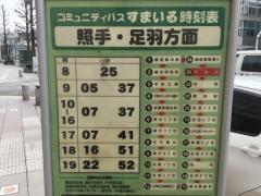 「東映前」バス停留所