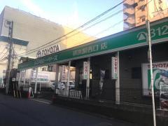 トヨタレンタリース横浜横浜駅西口店