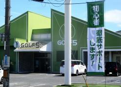 ゴルフ5 岡山高柳店