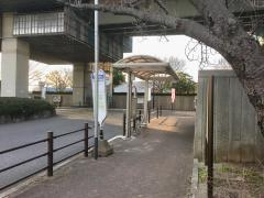 「鹿浜都市農業公園」バス停留所