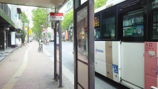 「今泉一丁目」バス停留所