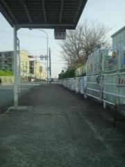 「天平台」バス停留所